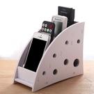 DIY組裝式遙控器收納架 木塑板材質 整理盒 手機收納盒 桌面置物盒【SA017】《約翰家庭百貨