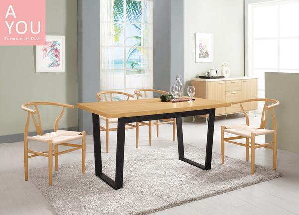 喬安娜4.3尺餐桌(大台北地區免運費)【阿玉的家2020】