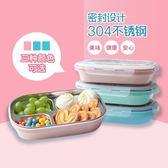 雙十二預熱 兒童餐盒兒童餐盤不銹鋼餐盤分隔分格兒童飯盒小學生防燙寶寶飯碗