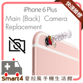 【愛拉風】台中最低價 30分鐘快速手機維修 iPhone6 PLUS 前鏡頭故障  聽筒無聲 聽不到對方聲音