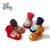 嬰兒鞋襪秋冬純棉軟底襪套兒童防滑毛圈地板襪冬天加厚圣誕學步襪