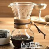 手沖咖啡壺 手沖咖啡壺滴漏式玻璃套裝家用冰滴單品美式用具家商用咖啡濾網 【全館九折】