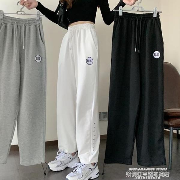 工裝褲 工裝褲女高腰顯瘦寬鬆休閒闊腿褲年新款秋季薄款束腳褲子韓版 【618 狂歡】