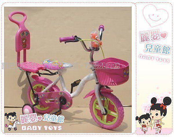 麗嬰兒童玩具館~台製-小熊系列12吋彩色推把後控雙人腳踏車/三輪車有輔助輪.