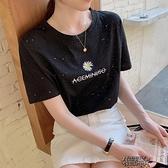 夏新款洋氣小雛菊短袖設計感小眾寬鬆半袖【全館免運】