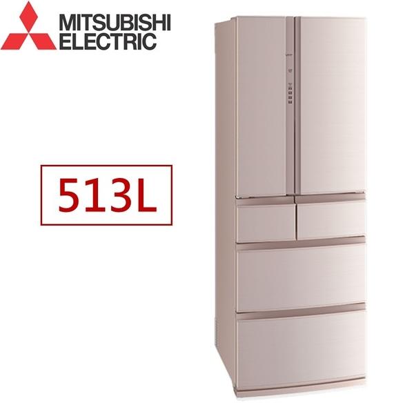 ↙送安裝/0利率↙Mitsubishi三菱513L 超靜音大容量 變頻六門冰箱 MR-RX51E 日本原裝【南霸天電器百貨】