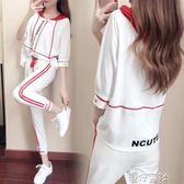 夏季運動套裝韓版五分袖連帽衛衣女九分褲運動服兩件套潮 港仔會社