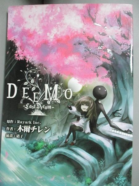 【書寶二手書T2/一般小說_LJS】DEEMO-Last Dream_輕小說_木爾