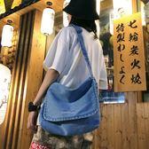 牛仔包ins帆布包女 日系韓版女學生單肩差包牛仔布學院風百搭斜背包 小天使