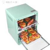 220v電烤箱家用 迷你小型 雙層烘焙 蛋糕披薩多功能YYS 【創時代3c館】