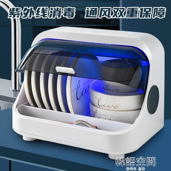 【現貨秒殺】消毒櫃廚房放碗置物架用品碗筷收納盒碗櫃小型家用收納架神器瀝水架