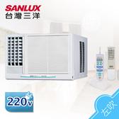 SANLUX台灣三洋 6-8坪左吹式定頻窗型空調/冷氣 (只送不裝到一樓) SA-L41FEA