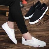 春季男士帆布鞋正韓潮流學生男鞋板鞋布鞋一腳蹬懶人休閒鞋潮 雙十一87折