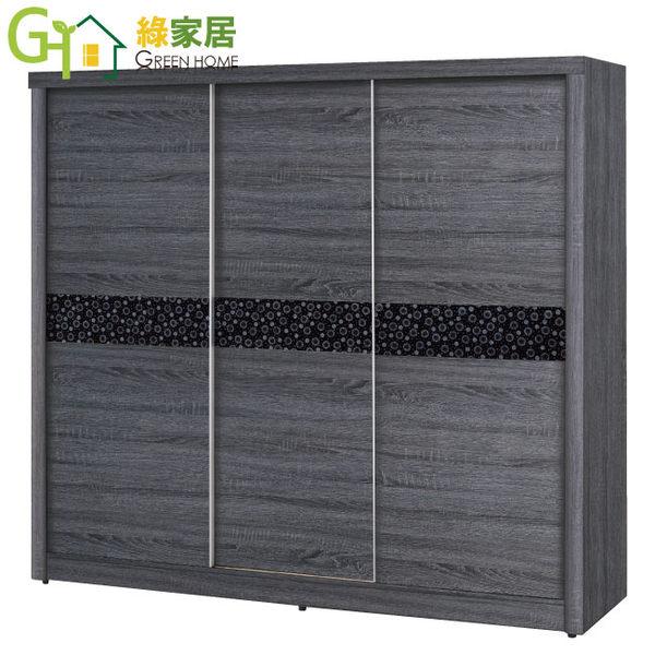 【綠家居】希恩 木紋7尺推門式衣櫃(四吊桿+抽屜+內鏡)