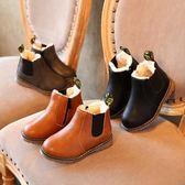男童棉鞋3加絨皮鞋冬季5兒童鞋7小孩馬丁靴4-13歲6男孩子冬寶寶 米蘭潮鞋館