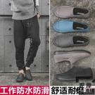 雨鞋男士短筒工作防水膠鞋廚房水鞋防滑雨靴【左岸男裝】