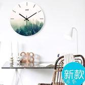 掛鐘北歐客廳現代靜音掛錶簡約歐式個性鐘錶臥室清新創意個性時鐘 盯目家