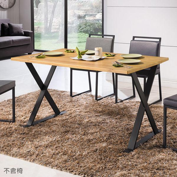 【森可家居】派克4.3尺全實木面黑腳餐桌 7HY437-1