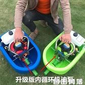 抽水機 綠田船式噴灌機四沖程汽油機水泵農用自吸浮式抽水機船仔機澆菜機CY 自由角落
