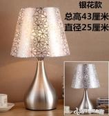 床頭燈 創意簡約現代個性臥室床頭燈 復古溫馨美式調光中式暖光檯燈 Cocoa YTL