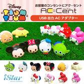 迪士尼/三麗鷗 正版授權 AC USB 充電插頭/插座 -米奇/米妮/三眼怪/蛋黃哥/kitty/美樂蒂