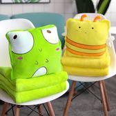 可愛卡通抱枕被子兩用靠墊辦公室抱枕沙發小枕頭午睡枕三合一毯子