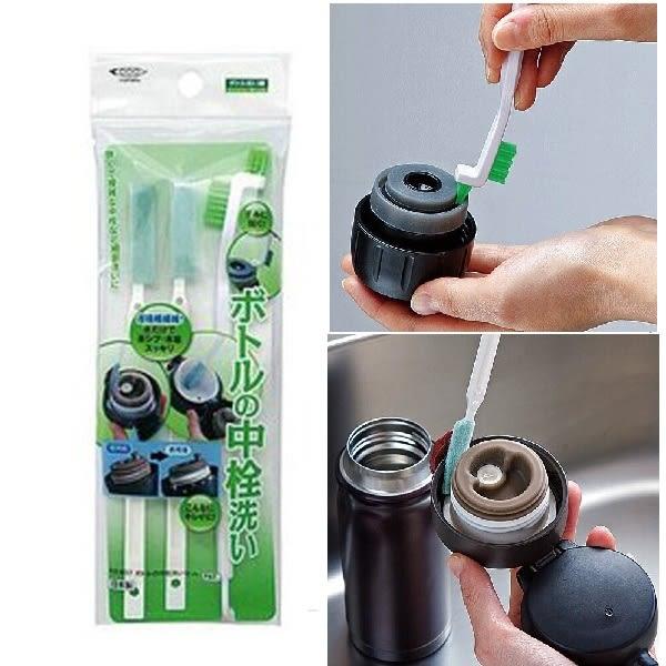 日本製 MAMEITA保溫瓶蓋清潔刷具組(一組 3支) 瓶栓細縫清潔【聚美小舖】