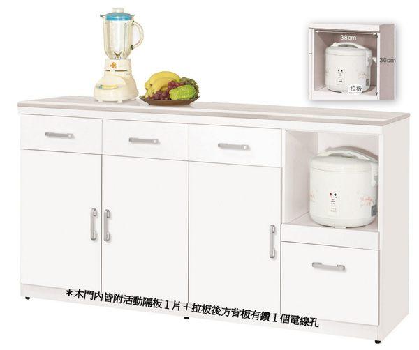 【南洋風休閒傢俱】組合櫃系列 -咖啡 收納  展示 祖迪石面5.3尺白色碗碟櫃-櫥櫃(JH933-4)