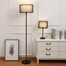 落地燈立燈 落地燈ins北歐創意個性簡約現代臥室床頭客廳沙發遙控LED立式臺燈 優拓
