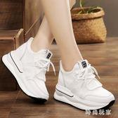 中大尺碼 內增高鞋夏季女鞋百搭透氣小白鞋新款 ZB1298『時尚玩家』