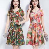 夏季時尚中年媽媽女裝中長款修身顯瘦圓領短袖雪紡印花連身裙 奇思妙想屋