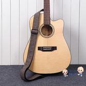 吉他背帶 簡約棉麻民謠木吉他背帶 個性加寬吉他肩帶電吉他背帶男女吉他帶 4色