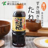日本 TOHO 桃寶 壽喜燒甜醬油 400ml 旨口 壽喜燒醬 壽喜燒 火鍋 湯底 鍋底 沾醬 調味醬