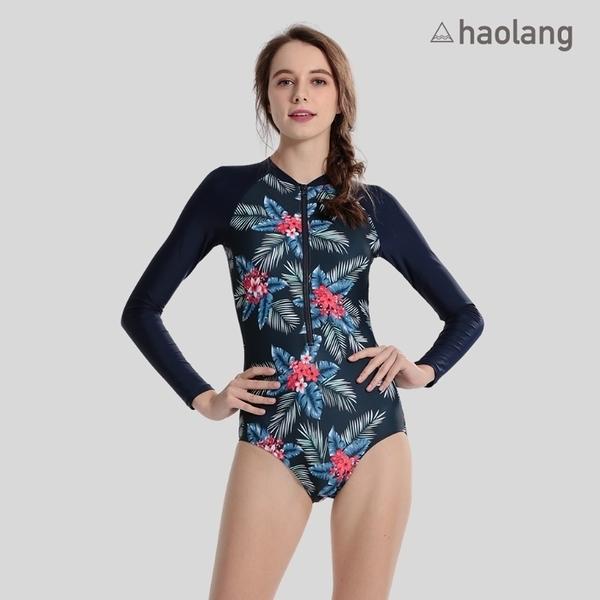Haolang 熱帶雨林長袖連身三角泳衣