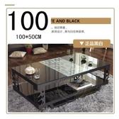 茶几 簡約現代鋼化玻璃茶几鐵藝時尚客廳北歐創意個性風格辦公桌子jy【全館免運】