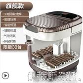 泡腳機足浴盆器電動洗腳按摩加熱恒溫全自動家用泡腳高深桶機過 LX交換禮物