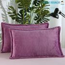 加厚珊瑚絨枕套一對48*74cm【洛麗的雜貨鋪】