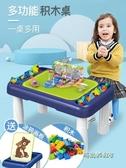 兒童積木拼裝寶寶玩具益智女孩1-2男孩3歲半4多功能legao小積木桌「時尚彩紅屋」