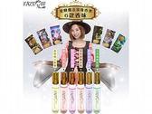 FACE OFF愛戀魔法滾珠香水(10ml)-6款可選 ◆86小舖 ◆