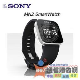 SONY MN2 SmartWatch 藍牙手錶