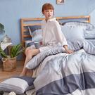 床包 / 雙人加大【靛藍旋律】含兩件枕套 100%天絲 戀家小舖台灣製AAU301