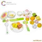 【 mOKmi x umu 木可米 】木製家家酒 - 茶點玩具╭★ JOYBUS玩具百貨