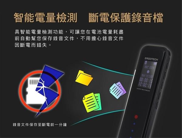 【折100元+免運】人因 錄音筆 語言學習機 秘錄王 8GB 語言學習機專業錄音筆X1【可插TF記憶卡擴充】