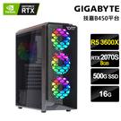 【技嘉平台】R5六核{決勝時刻}RTX2070S-8G獨顯電玩機(R5-3600X/16G/500G_SSD/RTX2070S-8G)