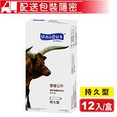 unidus 優您事 動物系列保險套 99公牛 (持久型) 12入/盒 (配送包裝隱密) 專品藥局【2015038】
