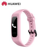 【Huawei 華為】Band 3e 智慧跑步手環 粉色