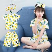 兒童睡衣女童夏季套裝小孩童裝女孩中大童短袖薄款家居服純棉公主-Ifashion