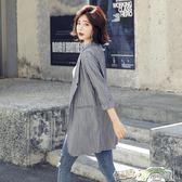 小西裝領外套女修身韓版春秋季新款九分袖休閒西服短外套 都市時尚