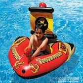 游泳圈 加大兒童水槍海盜船充氣坐騎水上漂浮浮排浮床游泳圈坐圈 1995生活雜貨