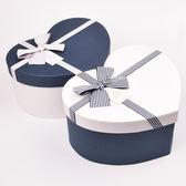 心形禮品盒婚慶鮮花禮盒情人節千紙鶴紙折心禮物包裝盒【聖誕再續 7折下殺】